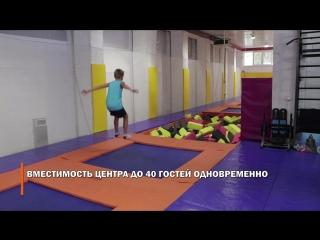 Батутный центр Cosmos в Севастополе