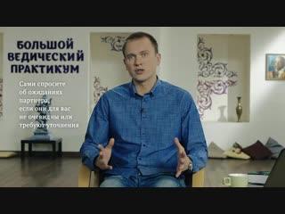 В каких случаях нужно проговаривать ожидания. Антон Кобзев
