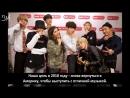 [RUS SUB][06.12.17] BTS @ Radio Disney