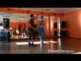 Бачата sensual с Дугласом в Breeze Dance))).На самом деле, это очень красиво)))