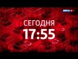 «Андрей Малахов. Прямой эфир». Анонс.