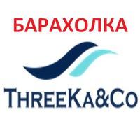 baraholka_threeka