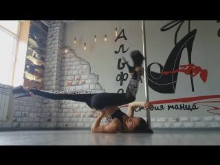 Экзотная стойка с пилоном / Olya Struchaeva/Оля Стручаева