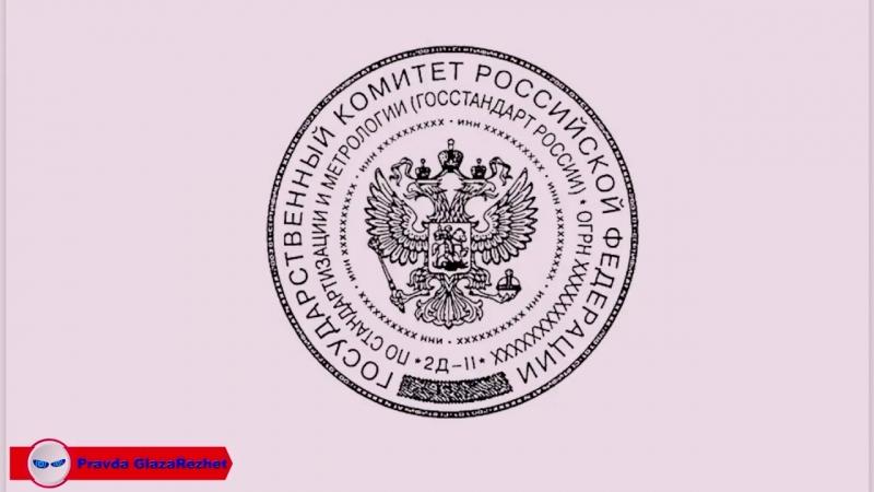 Путин не подписал закон о повышении НДС. Вас жёстко обманули тварей жидовских СМИ