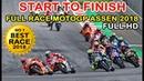Full Race MotoGP Assen 2018 START TO FINISH BEST RACE 2018