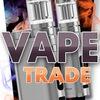 vape-trade