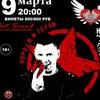 """БРИГАДНЫЙ ПОДРЯД / 09.03.18 / МУРОМ НК""""Москва"""""""