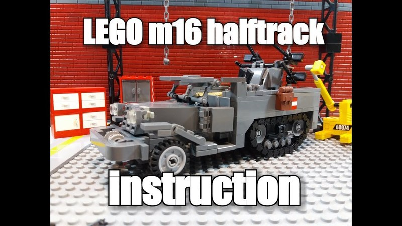 LEGO instruction ЗСУ m16 Halftrack