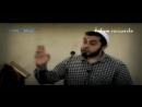 Надир абу Халид Касательно Нового Года .mp4