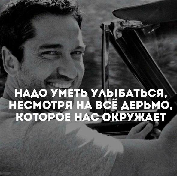 Фото №456253446 со страницы Мамета Чабанова