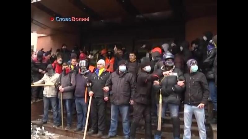 Луцк 19 февраля 2014 Атака на МВД Съёмка с высотного жилого здания