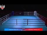 International Boxing Tournament Korotkov 2018   Международный турнир по боксу Короткова 2018 День 3 Мужчины