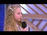 Девочка песню поёт о матери