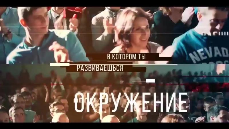 Проморолик Say my name - 1мин