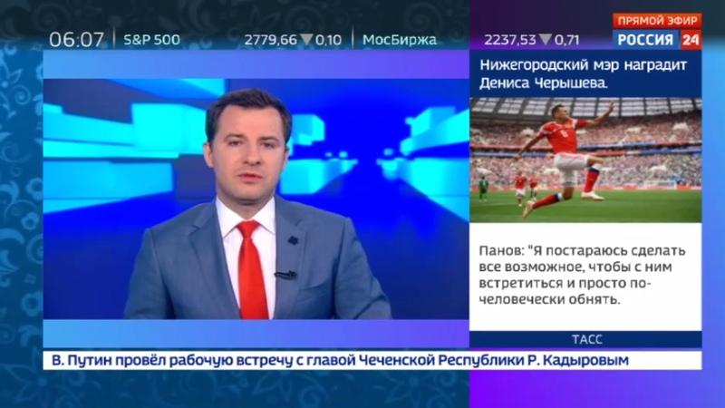 Новости на Россия 24 В Глазго вспыхнул пожар в Школе искусств