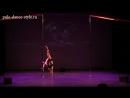 4 турнир студии Pole Dance Style. Pole Art - продвинутые. Максимова Ольга.
