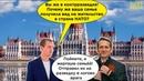 Зачем семье Нарышкина вид на жительство в стране НАТО