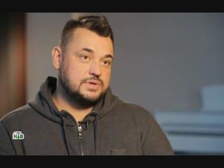 Сергей Жуков в передаче НТВ
