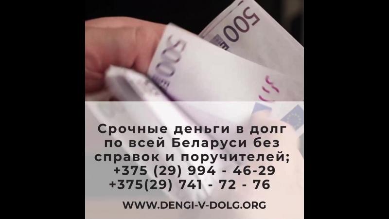 Www.dengi-v-dolg.org