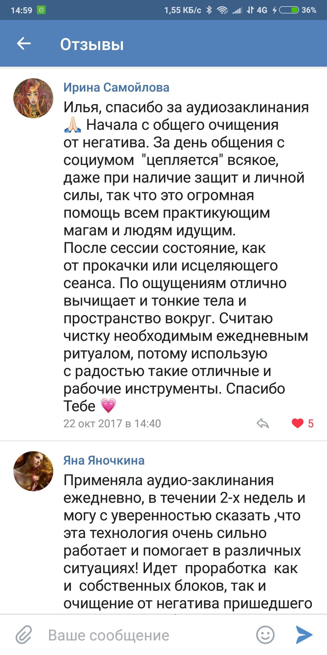 Лесное Рэйки NBzA7-ZMHfU