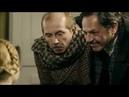 Российский Шерлок Холмс 2013 г. 2 серия / Russian Sherlock Holmes 2013 2 series