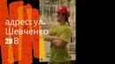 Магазин МОЛОТОК адрес: г. Оренбург ул Шевченко 20 В , а так же пр. Гагарина 29/2.