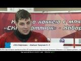 СКА-Нефтяник - Байкал-Энергия 6:5 (13.12.2017). Хабаровск ТВ