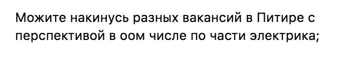 Катя Лебедева | Санкт-Петербург