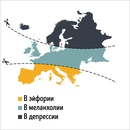 Болгарский дизайнер Янко Цветков разделяет страны Европы…