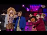 Диско бар Сказка - пародия на 90-е - Шоу-бизнес