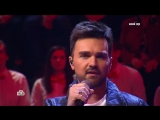 Александр Панайотов - Чувствовать тебя / На краю (Брэйн Ринг, 1.06.18)