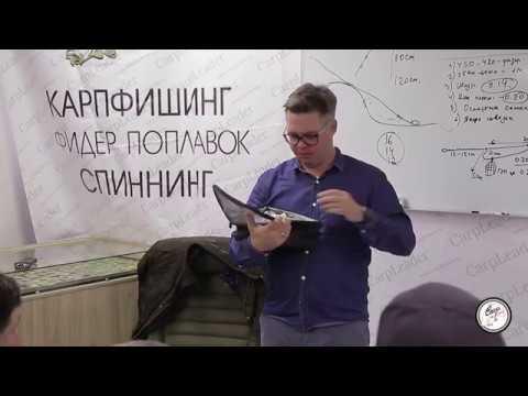 Ловля речного карася на фидер, Ростов на Дону Часть 2 Магазин КарпЛидер