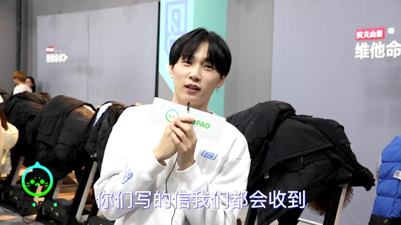180119 Idol Producer Li Chang Geng