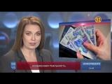 Средняя зарплата в Казахстане перевалила за 157 тысяч тенге. Откуда такие цифры