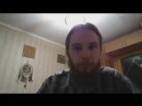 Андрей Ивашко-Асгардское Духовное Училище. Легендарное учебное заведение. Его любят и ненавидят.