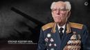 Сражения Второй Мировой войны Серия-07/70 лет освобождения Минска