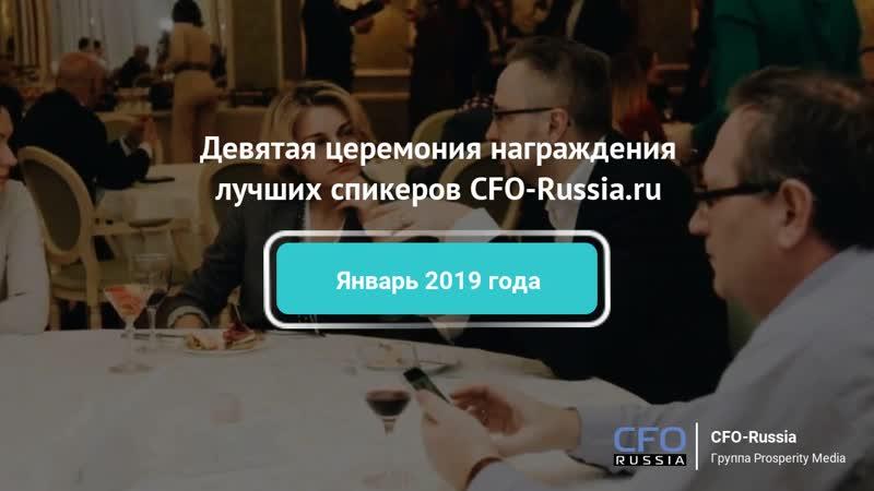 Церемония награждения_Антон Торопцев