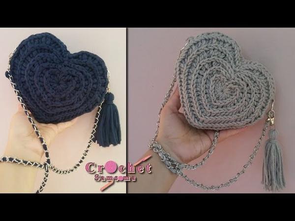كروشيه حقيبة يد مميزة على شكل قلب Crochet Bag Tutorial