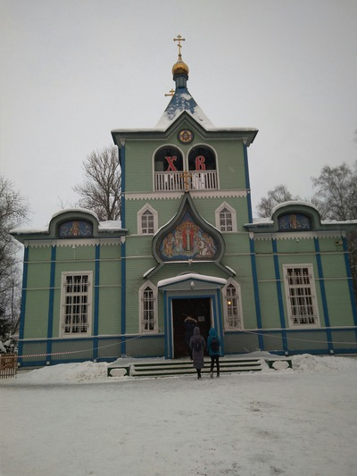 Нина Ровнягина