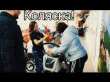 Лучшая детская Коляска 2 в 1, обзор детской коляски. Семья в городе. Дневник семьи Петрушенко