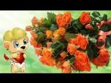 Поздравление с 8 марта ! Самое красивое поздравление любимым женщинам на 8 марта