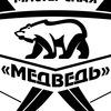"""Ножевая мастерская""""Медведь"""""""