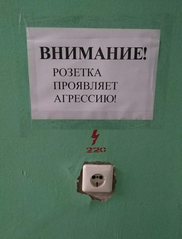 Опасная! %)