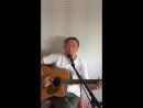 впереди вся жизнь авторская песня-манджиевы