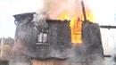Щиток сжёг 2 этажный дом Real video