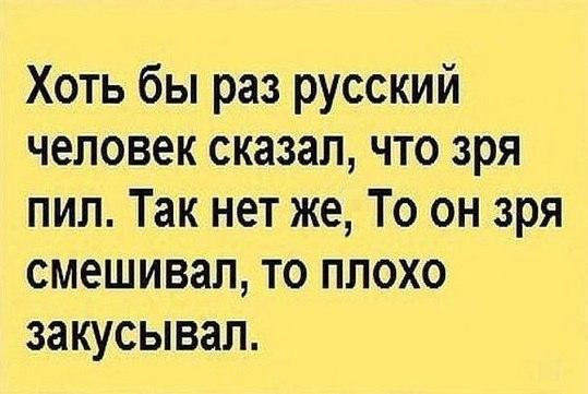 oRWuc_LlKEQ.jpg