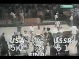Легендарная победа сборной СССР над командой США в 1972 году