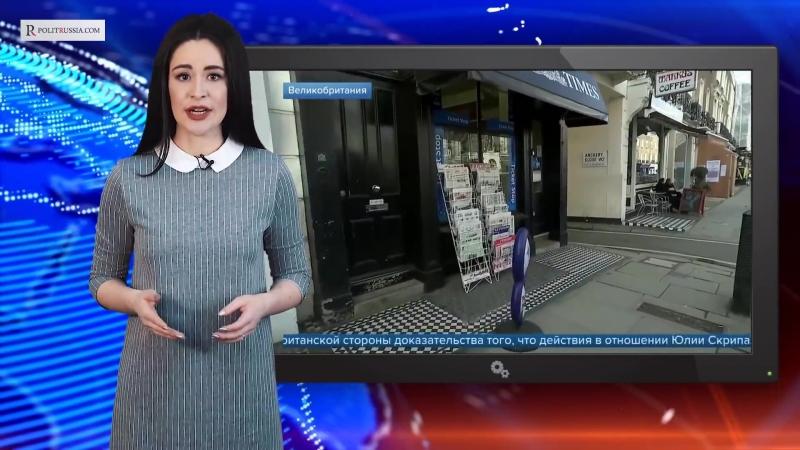 RAKETA_News.