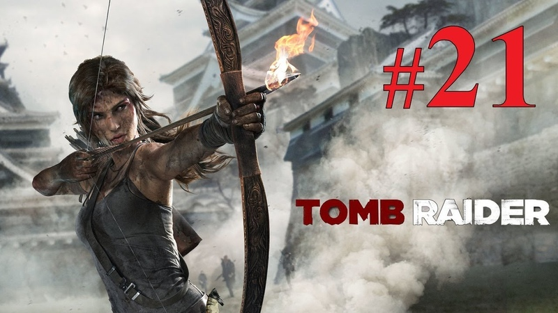 Tomb Raider (2013) ► 21 Очутишься ты вот на крыше...