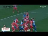 Малага 0-1  Атлетико   Обзор матча